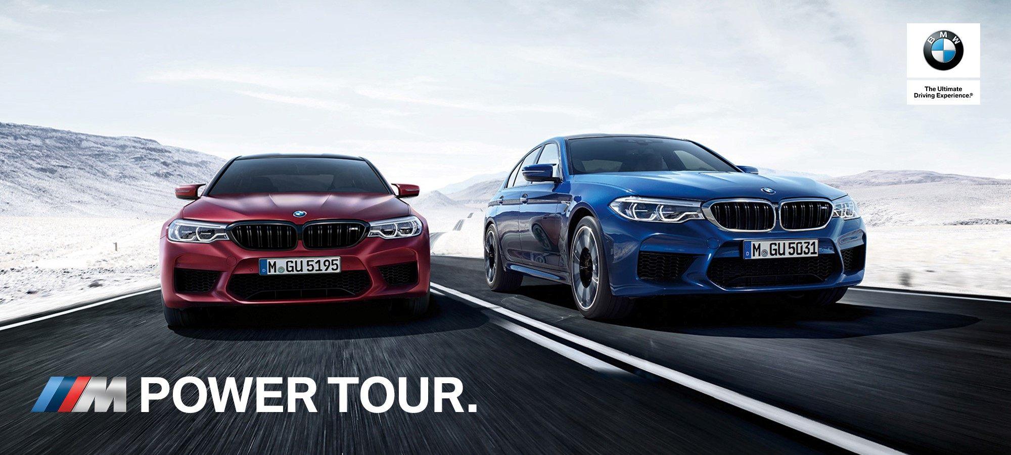 BMW M Power Tour